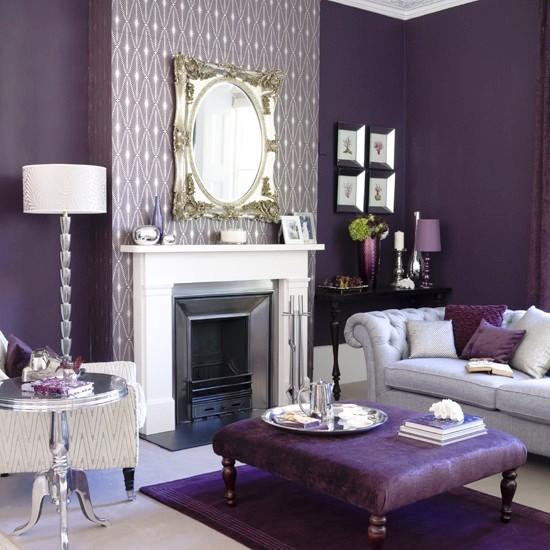 Фото баклажановой комнаты в сочетании с мебелью различных тонов