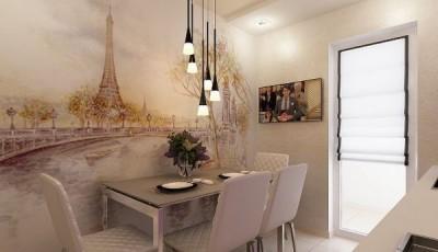 Фотообои для кухни возле стола Париж