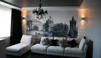 Фотообои город Прага