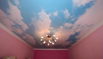 фотообои небо в перспективе