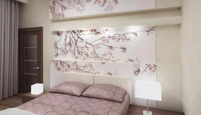 фотообои сакура небольшие цветы