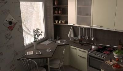 Обои для маленькой кухни в хрущевке светлые с надписями