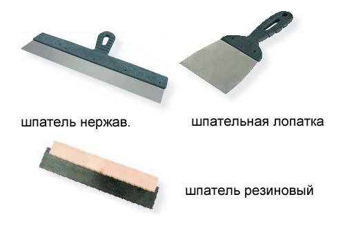 Различные варианты инструментов