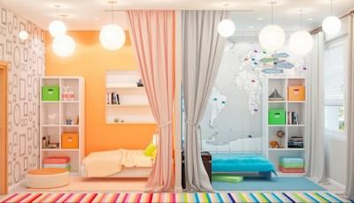 Обои в детскую комнату для разнополых детей оранжевые серые